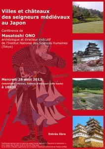 Villes et châteaux des seigneurs médiévaux au Japon